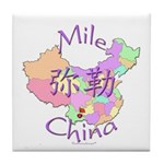 Mile China Map Tile Coaster