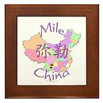 Mile China Map Framed Tile
