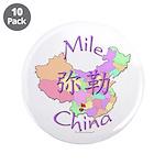 Mile China Map 3.5