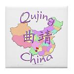 Qujing China Map Tile Coaster