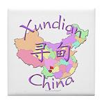 Xundian China Tile Coaster