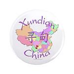 Xundian China 3.5