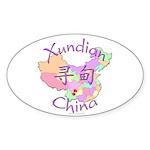 Xundian China Oval Sticker (10 pk)