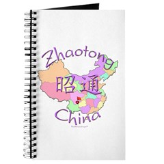 Zhaotong China Journal