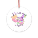 Zhaotong China Ornament (Round)