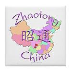 Zhaotong China Tile Coaster