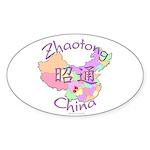 Zhaotong China Oval Sticker