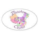 Zhaotong China Oval Sticker (10 pk)