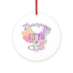 Zhaoyang China Ornament (Round)