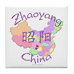 Zhaoyang China Tile Coaster