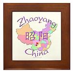 Zhaoyang China Framed Tile