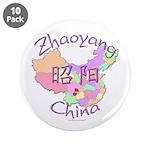 Zhaoyang China 3.5