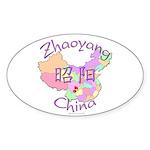 Zhaoyang China Oval Sticker