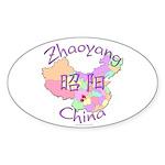 Zhaoyang China Oval Sticker (10 pk)