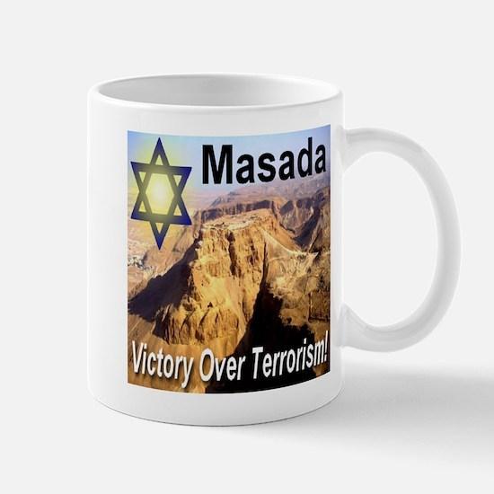 Masada Victory Over Terrorism Mug