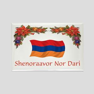 Armenia Shenoraavor 2 Rectangle Magnet
