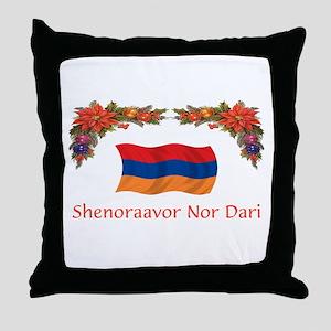 Armenia Shenoraavor 2 Throw Pillow