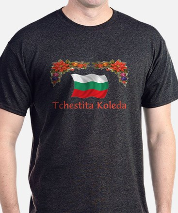 Bulgaria Tchestita...2 T-Shirt