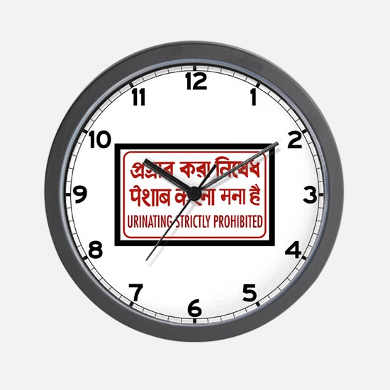 Urinating Strictly Prohibited, India Wall Clock