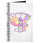 Dongyang China Journal