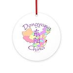 Dongyang China Ornament (Round)
