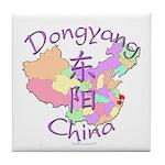Dongyang China Tile Coaster