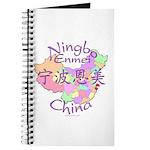 Enmei Ningbo Journal