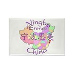 Enmei Ningbo Rectangle Magnet (10 pack)