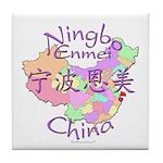 Enmei Ningbo Tile Coaster
