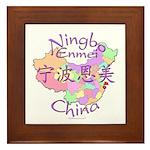 Enmei Ningbo Framed Tile