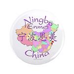 Enmei Ningbo 3.5