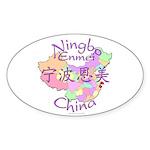Enmei Ningbo Oval Sticker (10 pk)