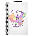 Fuyang China Map Journal