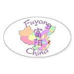 Fuyang China Map Oval Sticker (10 pk)