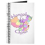 Hangzhou China Map Journal