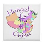 Hangzhou China Map Tile Coaster