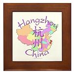 Hangzhou China Map Framed Tile