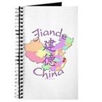 Jiande China Map Journal