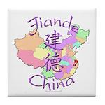 Jiande China Map Tile Coaster