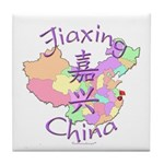 Jiaxing China Map Tile Coaster