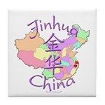 Jinhua China Map Tile Coaster