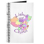 Lishui China Map Journal