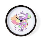 Lishui China Map Wall Clock