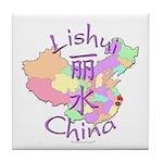 Lishui China Map Tile Coaster