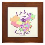 Lishui China Map Framed Tile