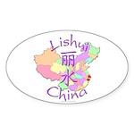Lishui China Map Oval Sticker (10 pk)