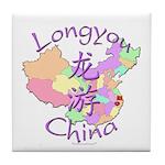 Longyou China Tile Coaster