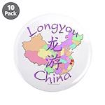 Longyou China 3.5