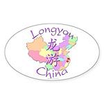 Longyou China Oval Sticker (10 pk)