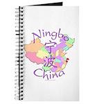 Ningbo China Map Journal